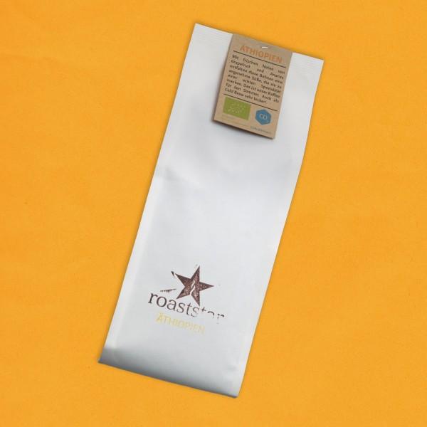Entkoffeinierte Äthiopien Kaffeeröstung