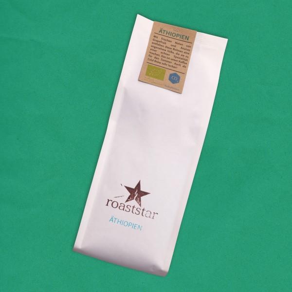 Entkoffeinierte Äthiopien Espressoröstung