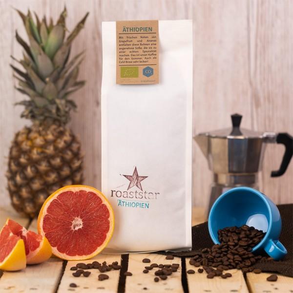Entkoffeinierter Espresso Äthiopien Artikelbild
